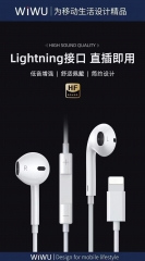 WIWU EB302 带线控 苹果头有线耳机 苹果耳塞 白色