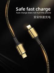 WIWU 黄金数据线 锌合金尼龙编织线PD线 香槟金 1000mm