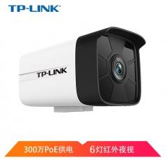 TP-LINK TL-IPC536HSP 300万POE音频红外网络摄像机 H.265+ 6MM