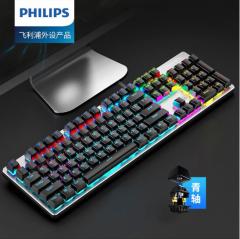 【青轴】Philips/飞利浦 SPK8404 青轴 金属面板 跑马灯电竞游戏机械键盘【12/件】 黑色 青轴