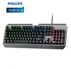 【薄膜】philips/飞利浦 SPK8413 金属面板 七彩背光游戏有线键盘【10/件】 铁灰色 USB