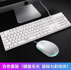 爱国者 WQ9518C 七彩发光鼠标 超薄巧克力键盘 商务有线套件【20/键】 白色 U+U