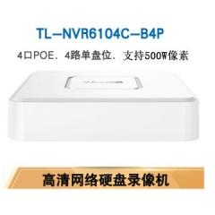TP-LINK TL-NVR6104C-B4P 4路单盘位4POE口供电高清网络硬盘录像机H.265