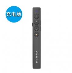 【充电款】韩国现代 HYF012 激光演示教学笔 PPT翻页笔