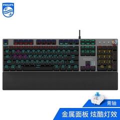 【青轴】Philips/飞利浦 SPK8614 金属面板跑马灯游戏机械键盘【10/件】 黑色 USB