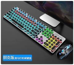【朋克键帽】Philips/飞利浦 SPK8404 青轴 跑马灯电竞游戏机械键盘【10/件】 银面+黑帽 青轴