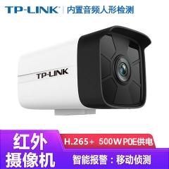 TP-LINK TL-IPC556HSP-4 500万像素PoE筒型智能人形星光网络摄像机 4MM