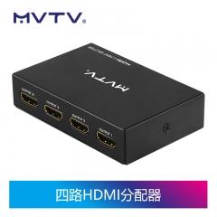 梦田 M-G04 4口HDMI分屏器 高清分配器【一台主机,多台显示器】