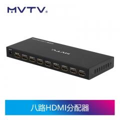 梦田 M-G05 8口HDMI分屏器 高清分配器【一台主机,多台显示器】