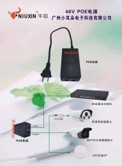 牛芯 NX-FCL480 48V POE供电器 国标48V POE电源
