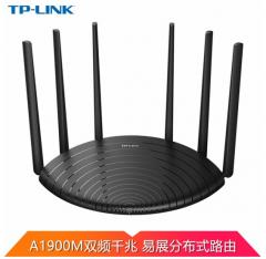 【千兆版】TP-LINK TL-WDR7661 1900M 六天线 双频千兆无线路由器