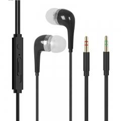 陌森 MS-608MV 双插头 入耳式音乐耳塞 电脑耳机2.2米【全黑色】