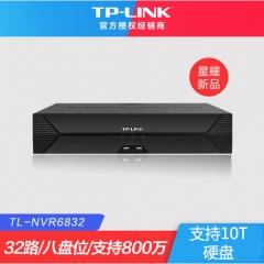 TP-LINK TL-NVR6832 云托管32路8盘位H.265网络硬盘录像机