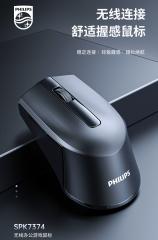 Philips/飞利浦 SPK7374B 商务办公 迷你便携式无线鼠标【100/件】 黑色 无线