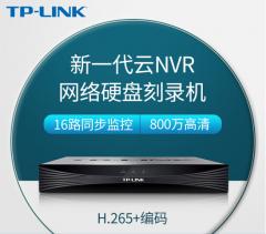 TP-LINK TL-NVR6100E 16路单盘位双网口云录像 网络硬盘录像机H.265