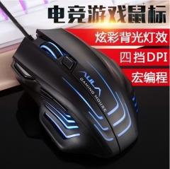 狼蛛 S18 发光电竞游戏鼠标 黑色 USB