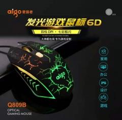爱国者 Q809B 6D游戏发光有线鼠标【100/件】 黑色 USB