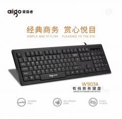 爱国者 W903A 商务办公有线键盘【20/件】 黑色 USB