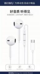 WIWU 303 带线控 type-c 华为手机有线耳机【平耳式】 白色