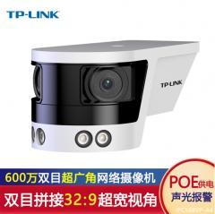 TP-LINK TL-IPC568VP-A4 600万双目超广角网络摄像机 4MM
