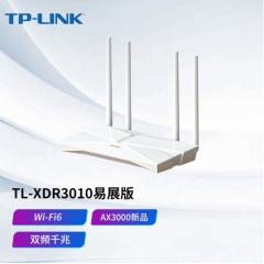 【wifi6】TP-LINK TL-XDR3010易展版 AX3000千兆双频 智能无线路由器
