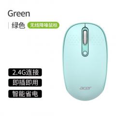 acer/宏碁OMW060 静音降噪 DPI可调 2.4G商务办公便携无线鼠标 绿色 无线