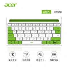 acer/宏碁 LK-818H 静音 蓝牙双模 2.4G多媒体商务无线键盘