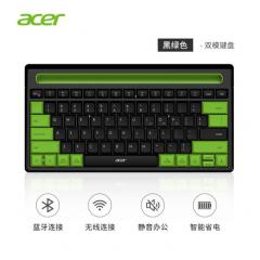 acer/宏碁 LK-818H 静音 蓝牙双模 2.4G多媒体商务无线键盘 黑绿 蓝牙+2.4G双模