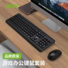acer/宏碁 KT41-4B 106键 2.4G多媒体商务无线键盘 黑色 无线