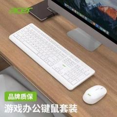 acer/宏碁 KT41-4B 106键 2.4G多媒体商务无线键盘 白色 无线