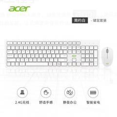 acer/宏碁LK-416B 水滴键帽 防水防尘2.4G多媒体商务无线套件 白色 无线