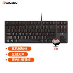dareu/达尔优 DK533 混光版 插拔红轴 双色注塑 机械键盘 黑色 红轴