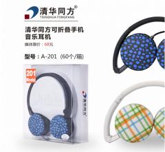 清华同方 A-201 头戴式单接头耳机学习耳麦