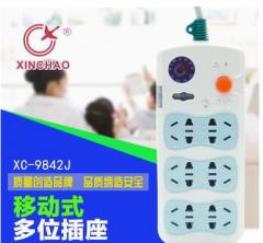 鑫超 XC-9842J 六孔有线 新国标插排 3米 2米