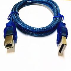 鑫方圆 USB2.0 打印线 蓝色 1.5米