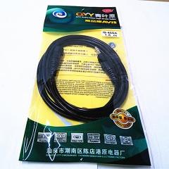 青叶原 Q-465A 3.5音频延长线 5米