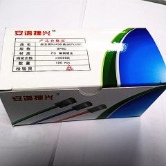 安谱捷兴 超五类RJ45水晶头A 100只/盒