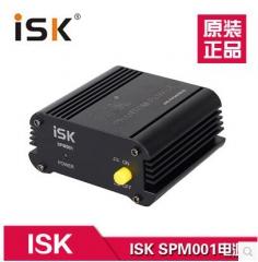 ISK SPM001电容麦话筒48V幻像电源【不退不换 正常售后】