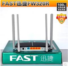 迅捷 FW320R 300M 四天线无线路由器【20个/箱】